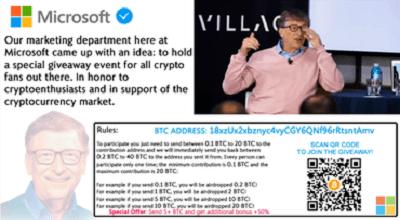 crypto Ponzi απάτη