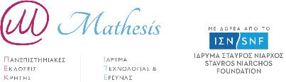 Το Διαδίκτυο των Πραγμάτων στο Mathesis με δωρεά της Πλαστικά Κρήτης Α.Ε.