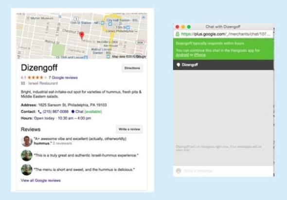 Google-μηχανή αναζήτησης