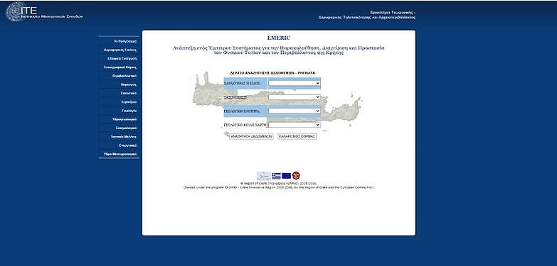 Τούρκοι hackers Επίθεση ιστοσελίδες του Ιδρύματος Τεχνολογίας & Έρευνας (ΙΤΕ)