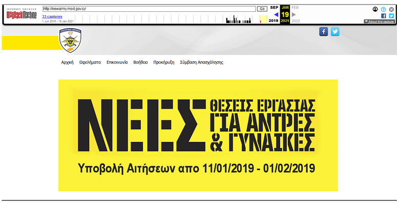 Cybersecurity analysis: Αποτελέσματα έρευνας για την κυβερνοεπίθεση στην Κύπρο PROMETHEUS GROUP
