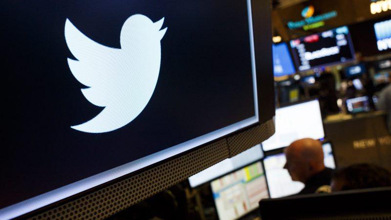 Twitter-αρχή Ιρλανδίας-πρόστιμο