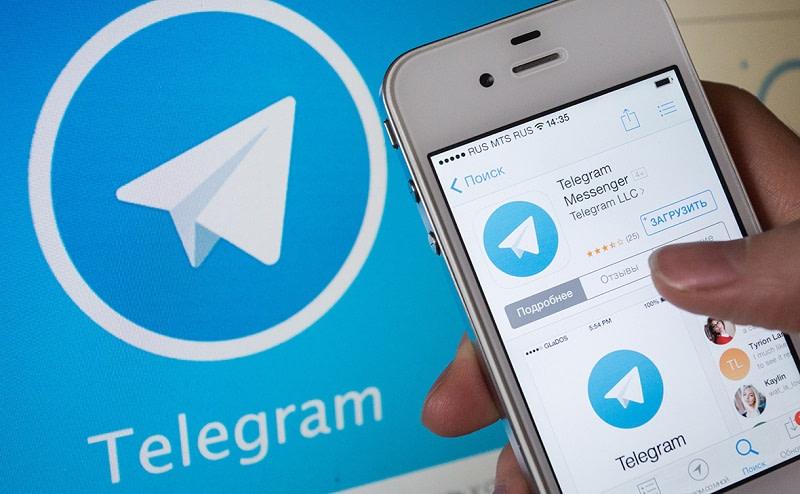 Apple App Store Telegram