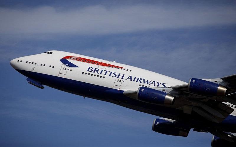 british airways αποζημίωση