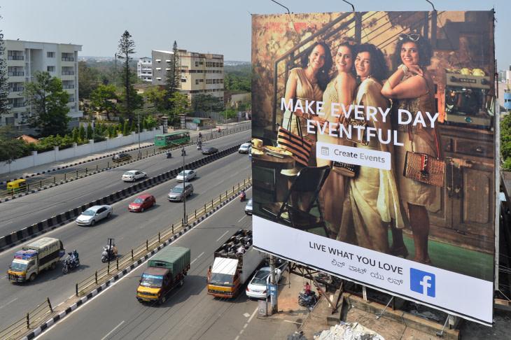 πρόγραμμα Ινδία