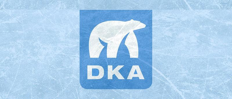 DKA Γερμανία-ransomware επίθεση