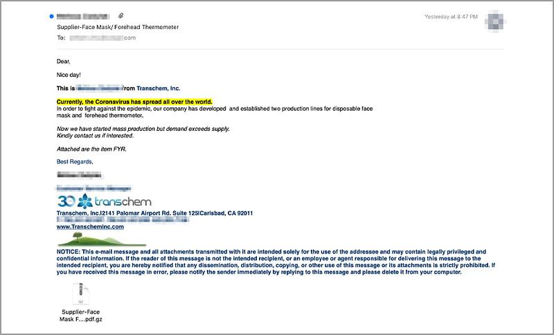 phishing εκστρατεία COVID-19
