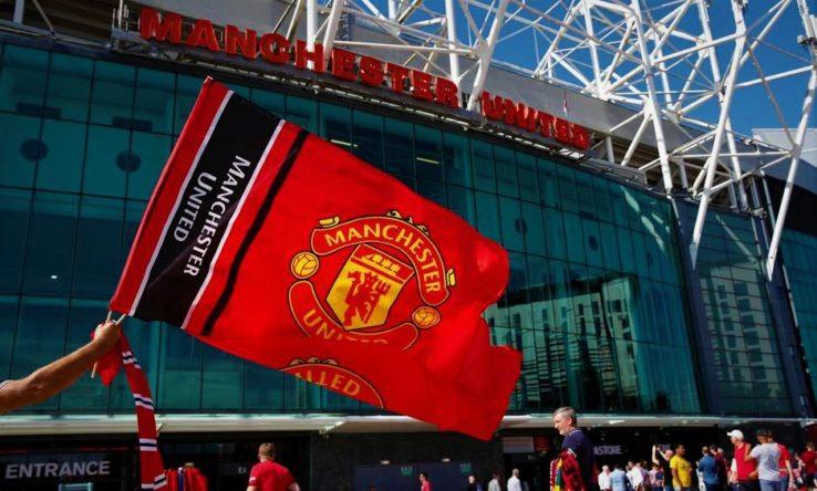 """Χάκερς """"χτύπησαν"""" τον ποδοσφαιρικό σύλλογο της Manchester United!"""