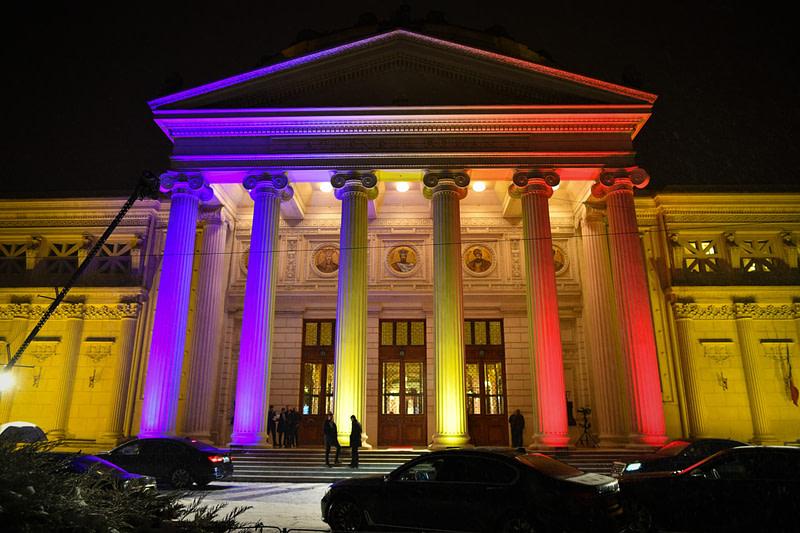 Ρουμανία: Θα στεγάσει το νέο Ευρωπαϊκό Κέντρο Ικανοτήτων  Κυβερνοασφάλειας!