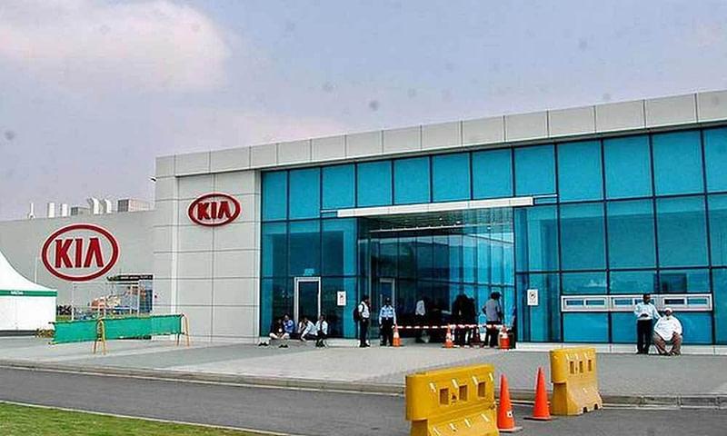 Kia Motors America: Η διακοπή των υπηρεσίων της οφείλεται σε ransomware επίθεση;