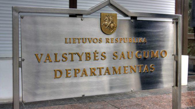 Τμήμα Κρατικής Ασφάλειας της Λιθουανίας
