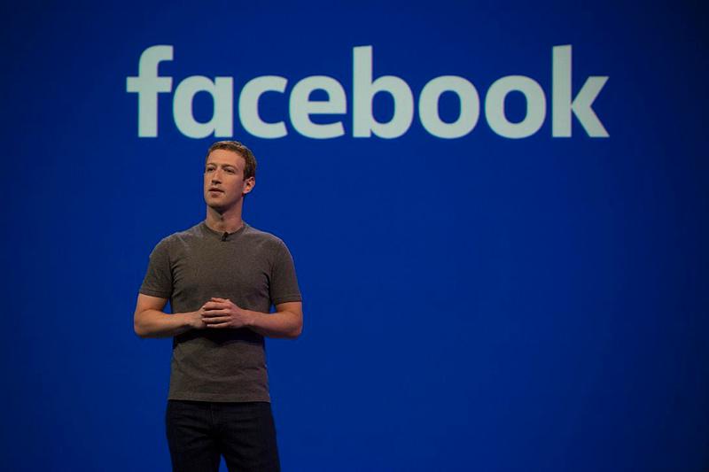 Facebook Messenger Απατεώνες