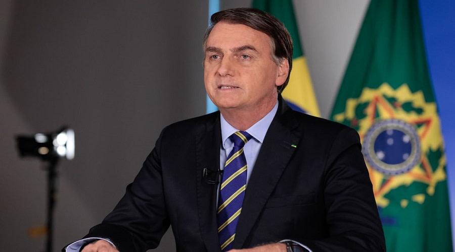 Βραζιλίας
