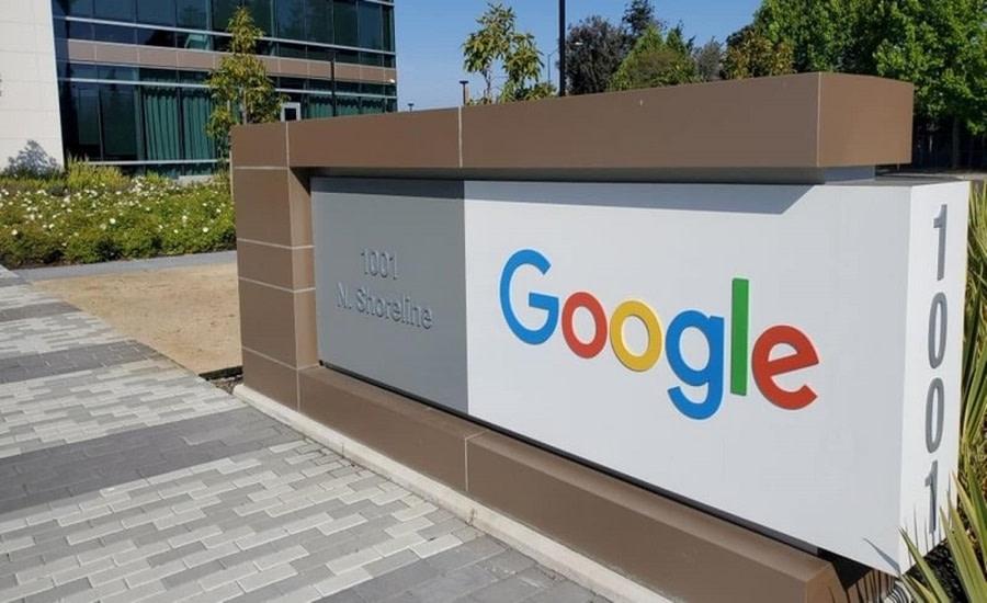 Google τηλεργασία