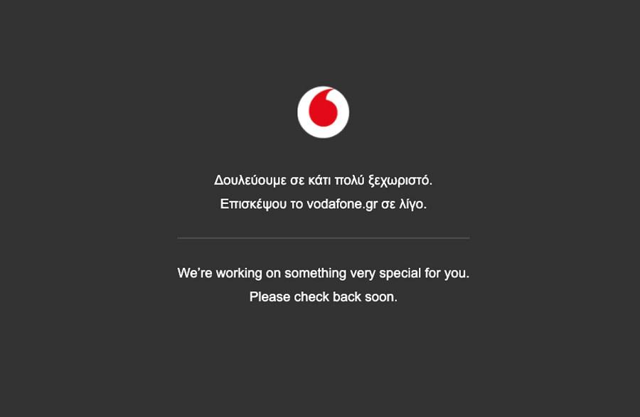 Vodafone σφάλμα δικτύου: Εντοπίζονται προβλήματα σύνδεσης!