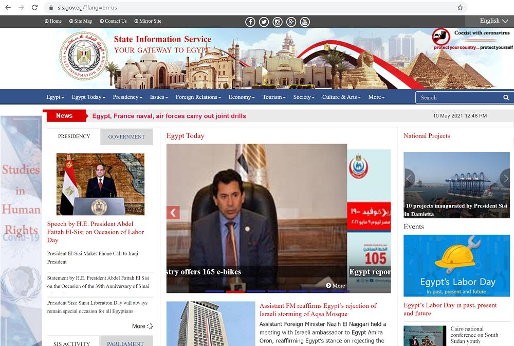 Ο RootAyyildiz χακάρει την Κρατική Υπηρεσία Πληροφοριών της Αιγύπτου State Information Service of Egypt Hacking επίθεση