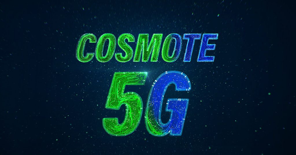 5G Cosmote