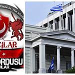 AKINCILAR: Νέα hacking επίθεση στο Υπουργείο Εξωτερικών