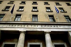 Yunanistan Merkez Bankası