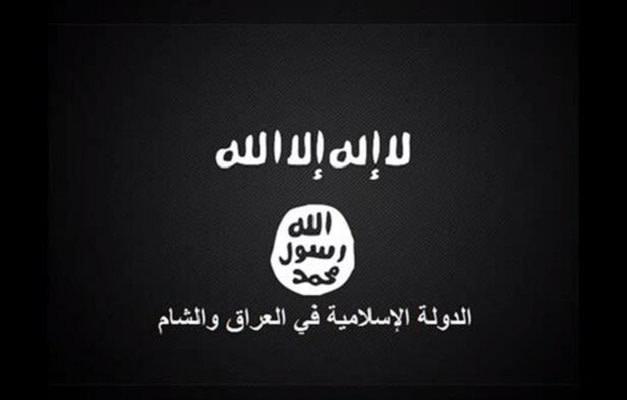 伊斯兰国旗