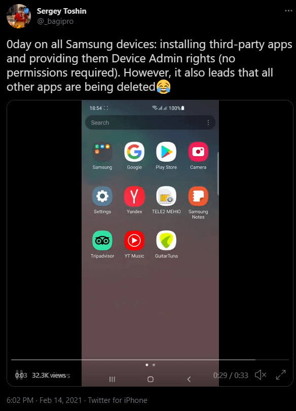 Samsung Bugs κατασκοπεία χρηστών