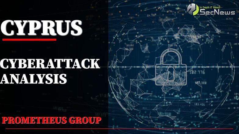 Cybersecurity analysis: Αποτελέσματα έρευνας για την κυβερνοεπίθεση στην Κύπρο
