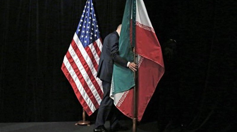 Ιράν ΗΠΑ-FBI