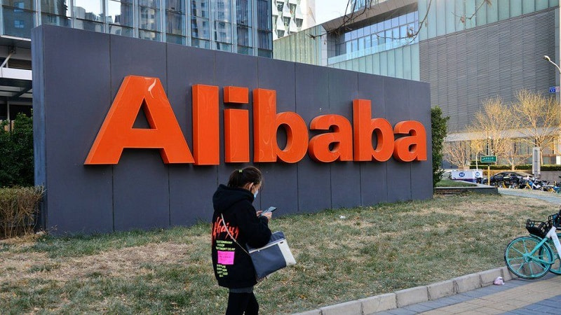 Alibaba App Tracking Transparency apple