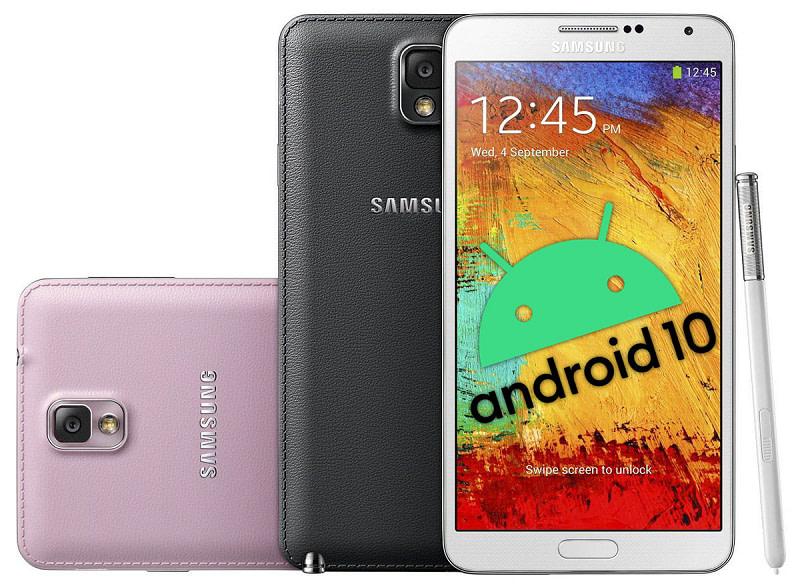 android 10 υποστήριξη λογισμικού σε samsung galaxy s2 kai galaxy note 3