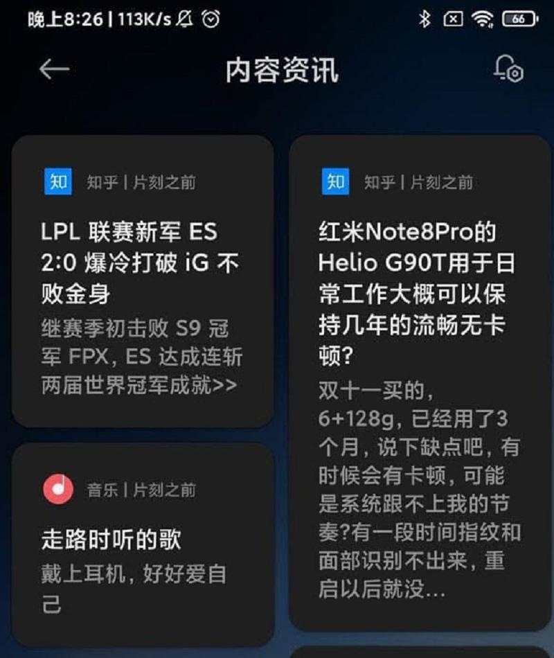 Τα νέα χαρακτηριστικά του Xiaomi MIUI 12 που θα λατρέψετε