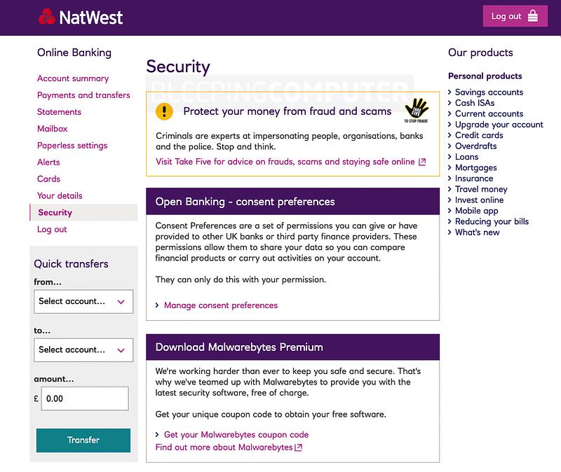 NatWest-δωρεάν antivirus προστασία