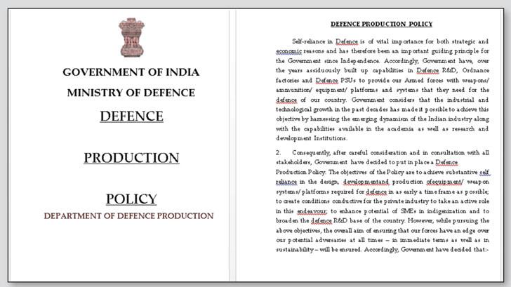 εκστρατεία κατασκοπείας με στόχο στρατό Ινδίας