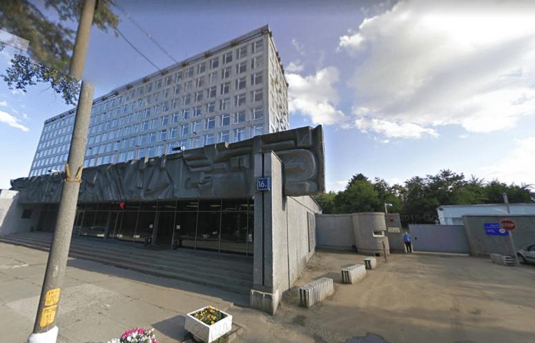 ΗΠΑ: Κυρώσεις σε ρωσικό ινστιτούτο για την ανάπτυξη του Triton malware!