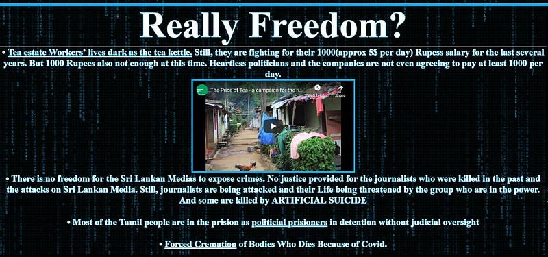 Σρι Λάνκα: Επίθεση defacement στο Google.lk και άλλα domains!