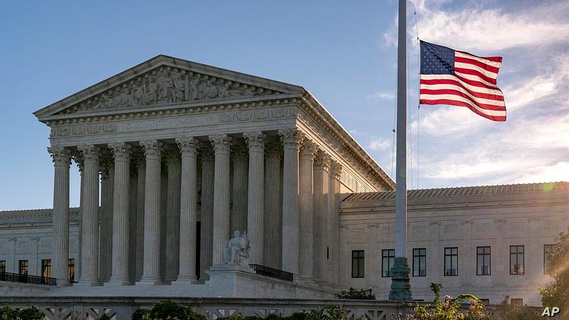 Ανώτατο Δικαστήριο ΗΠΑ