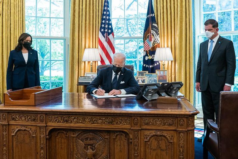 Biden εκτελεστική εντολή