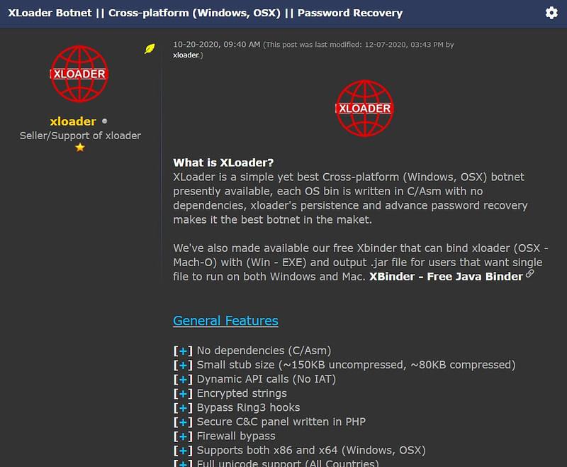 XLoader malware