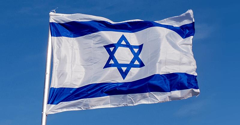 Ισραήλ Anti-ransomware εκστρατεία