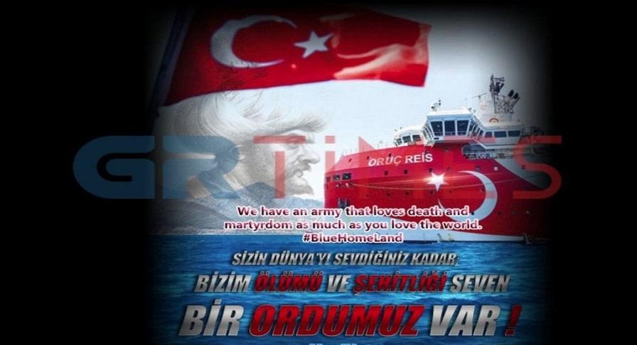 Τούρκοι hackers Περιφέρεια Ανατολικής Μακεδονίας και Θράκης  424 Γ.Σ.Ν.Ε