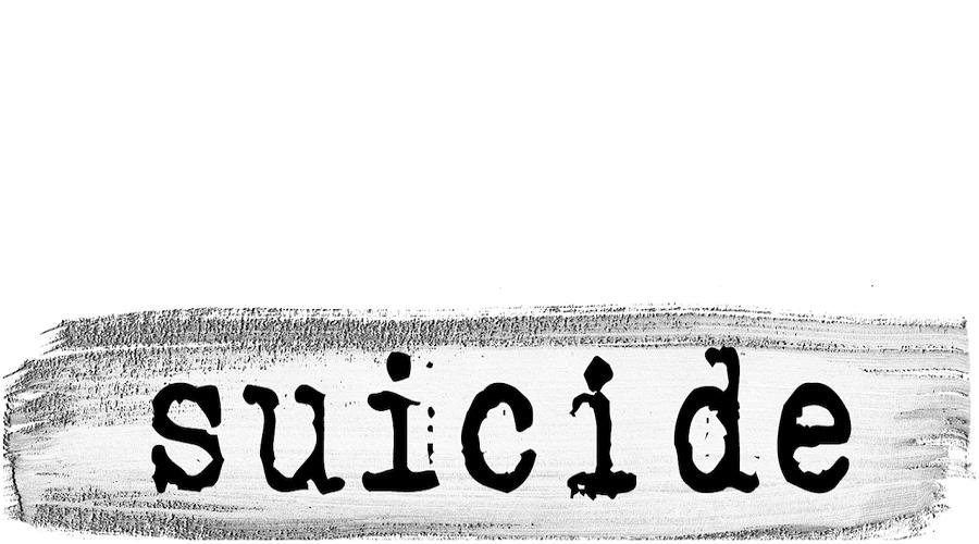 έφηβος αυτοκτονία