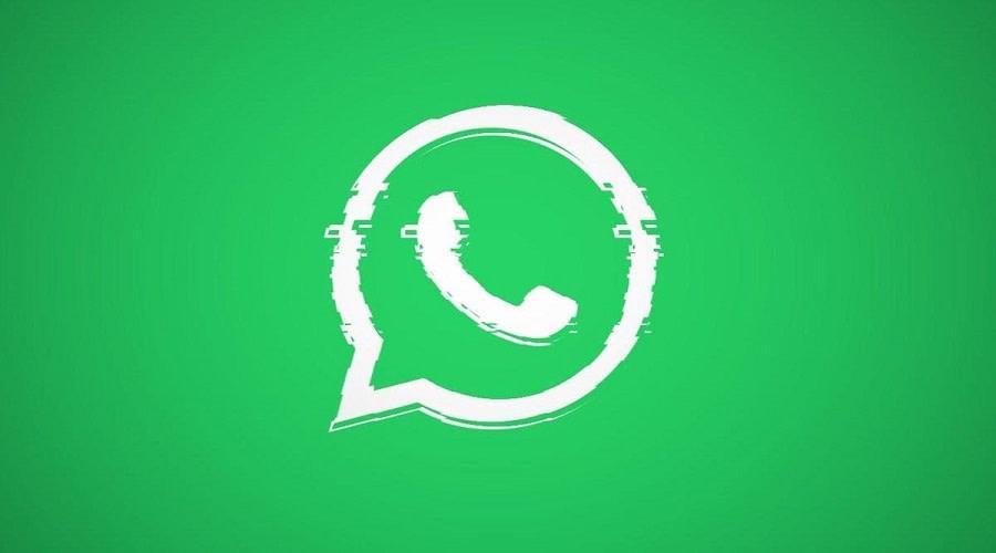 WhatsApp απορρήτου