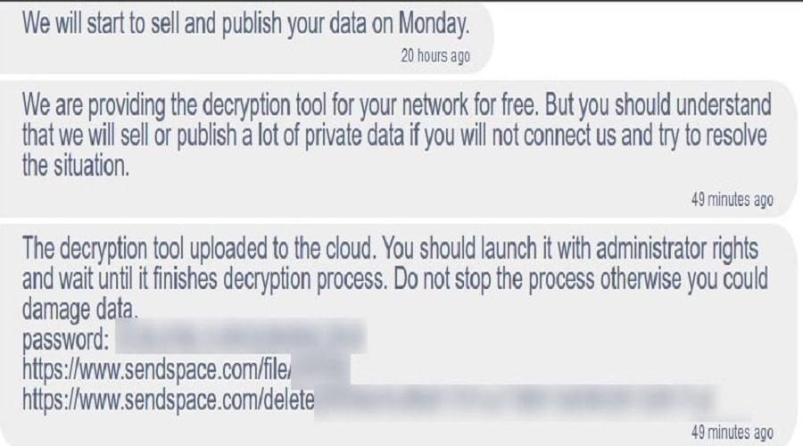 HSE διαρροή δεδομένων