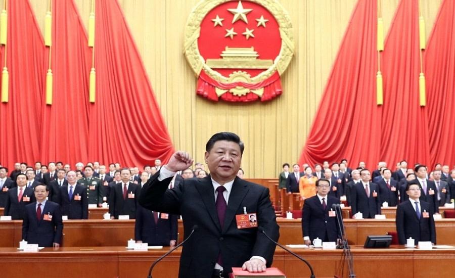 κομουνιστικού κόμματος