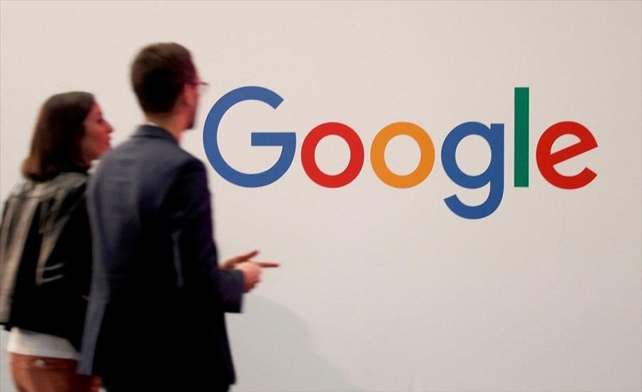 Google εφαρμογές