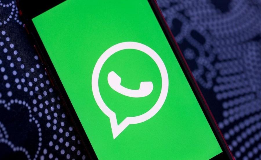 WhatsApp λογαριασμού