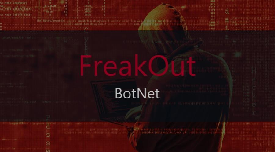 Το FreakOut Python botnet επιτίθεται σε ευάλωτες video DVR συσκευές