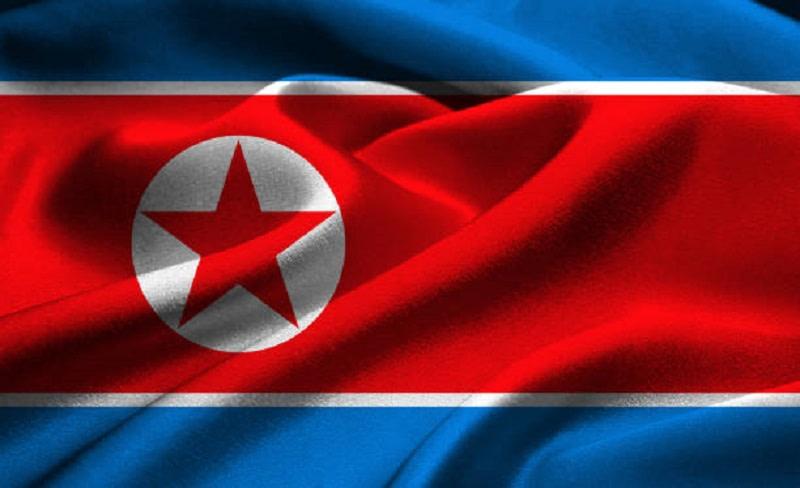 Ethereum Βόρεια Κορέα