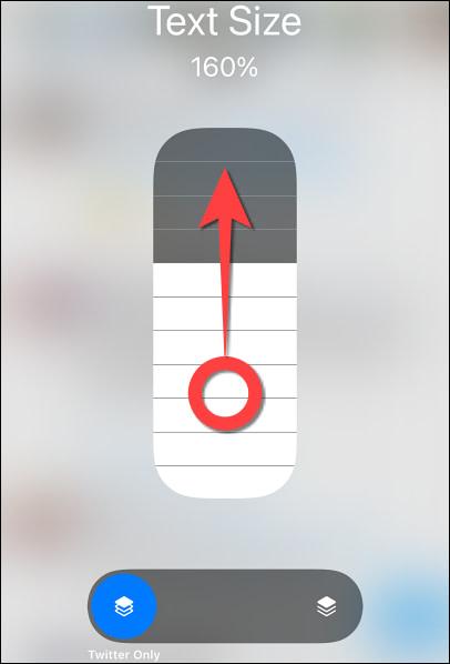 iPhone/iPad μέγεθος κειμένου